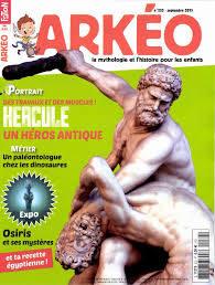 Arkeo junior.jpg